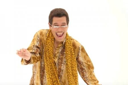 Pikotaro - Pen Pineapple Apple Pen