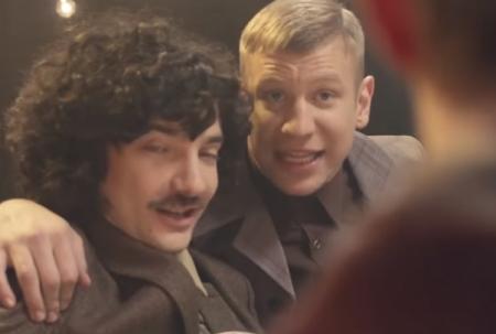 Иван Дорн - Песня Про Ёлочку