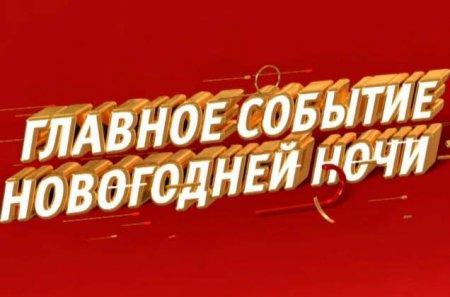 Камеди Клаб - Karaoke star (31.12.2016)