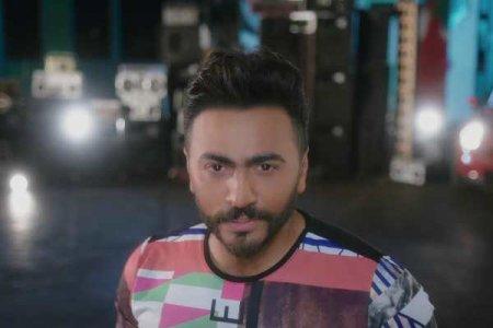 Tamer Hosny - Ya Mali Aaeny