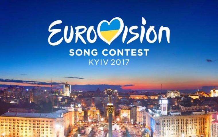 Евровидение 2017: в Киеве сделают самую длинную в истории конкурса красную дорожку